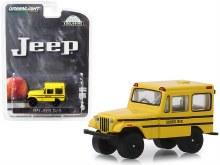 1:64 Scale 1974 Jeep DJ-5 School Bus Yellow - 30065