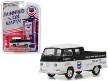 "1:64 Scale 1968 Volkswagen T2 Type 2 Double Cab ""Standard Oil Change & Service"" - 41060-C"