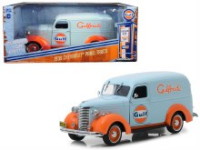 1:24 Scale 1939 Chevrolet Panel Truck Gulf Oil - 85011