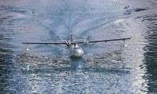 "Catalina 54"" 1.37m EP ARF"