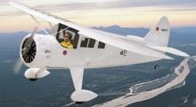 Mister Mulligan Plane ARF - A1485