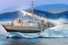 1:200 Scale USS PHM Of Pegasus Class - 82006