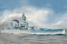 1:350 Scale French Navy Strasbourg Battleship - 86507