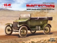 1:35 Model T 1917 Touring - 35667