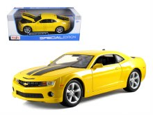 1:18 Scale 2016 Chevrolet Camaro SS Yellow - 31689