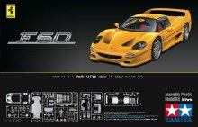 1:24 Scale Ferrari F50 Yellow - 24297