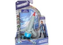 Motion-Tech Thunderbird 1