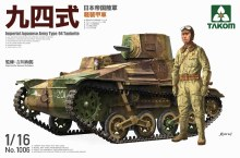 1:16 Imperial Japanese Army Type 94 Tankette - 1006