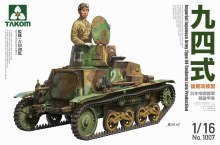 1:16 Imperial Japanese Army Type 94 Tankette Late Production - 1007
