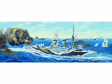 1:200 Scale HMS Rodney Battleship - 03709