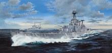 1:200 Scale HMS Hood Battlecruiser - 03710