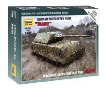 1:100 Scale German Super Heavy Tank Maus Snap Fit - 6213