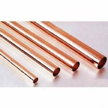 Copper Round Tube 3.0x300mm (3) - KS9871