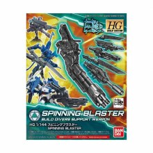 HGBC Spinning Blaster 1:144 - 225760