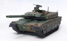 1:16 JGSDF Type 10 Tank Full Option Kit - T56037