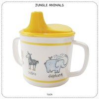 Baby Cie Jungle Sippy Cup