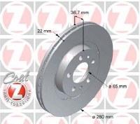 Brake Rotor - Front (100123400)