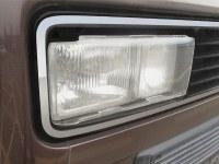 Vanagon Headlight Covers