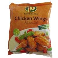 PP-Печени пилешки крилца 750gr