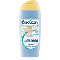 BECUTAN - Купка за деца 200ml