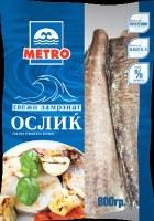 ОСЛИЧ АРГЕНТИНСКИ МЕТРО 800гр