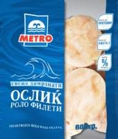 ОСЛИЧ РОЛО ФИЛЕТА МЕТРО 600гр