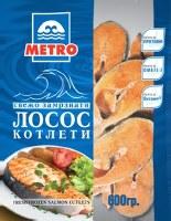 ЛОСОС КОТЛЕТИ МЕТРО 600гр