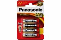 PANASONIC LP6  AA 1.5V PRO