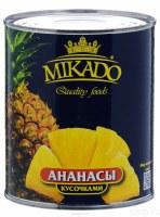 Mikado-Компот ананас парче 850