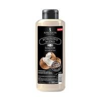 Afrodita-Шампон кокосово млеко
