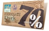 Zido-Веган чоколадо 80gr
