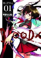 Blood C GN Vol 01