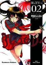 Blood C GN Vol 02