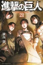 Attack On Titan GN Vol 21