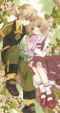 Cardcaptor Sakura Clear Card GN Vol 06