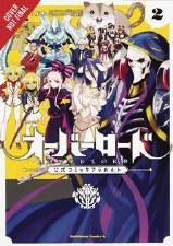 Overlord A La Carte GN Vol 02 (C: 0-1-2)