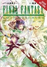 Final Fantasy Lost Stranger GN Vol 04 (C: 0-1-2)