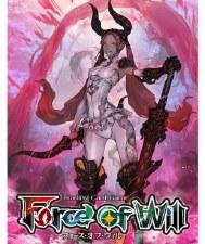 FoW: Ancient Nights BB Reiya Cluster, Set 1 (36)