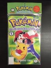 Pokemon Pack 1