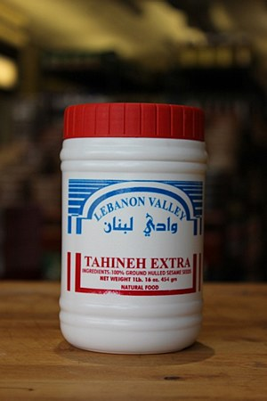 Lebanon Valley Tahini Extra 1lb