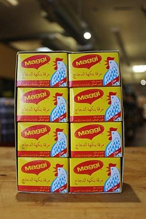 Maggi Chicken Bouillon 504g