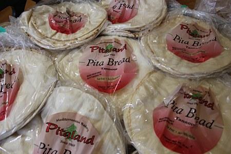"""Pita Bread Tannour 6 Pack 10"""""""
