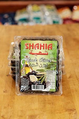 Shahia Black Olives 17oz
