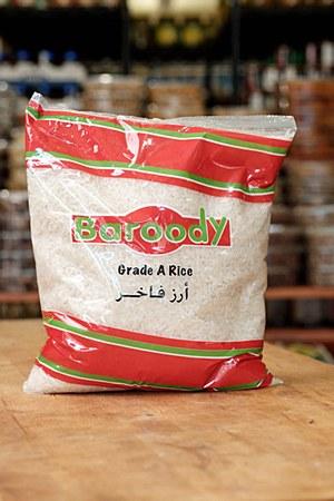 Baroody Grade A Rice 2kg