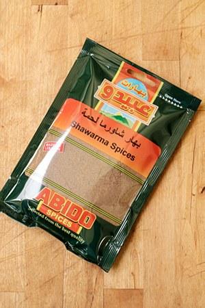 Abido Shawarma Spices 3.5oz