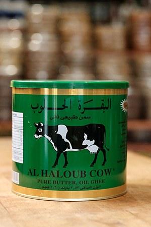 Al Hal Cow Butter Ghee 1.6kg