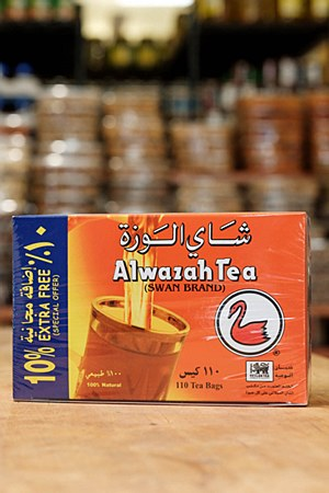 Al Wazah Tea 110 Bags