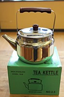 Tea Kettle 2.5 LT