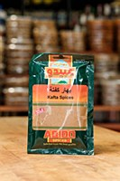 Abido Kafta Spices 3.5oz