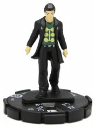 Heroclix Giant-size X-Men 001 Madrox